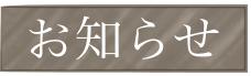 スクリーンショット 2015-04-17 23.49.53