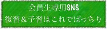 スクリーンショット 2015-05-01 21.07.34