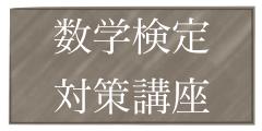 スクリーンショット 2015-05-26 1.40.07