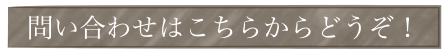 スクリーンショット 2015-04-19 16.19.10